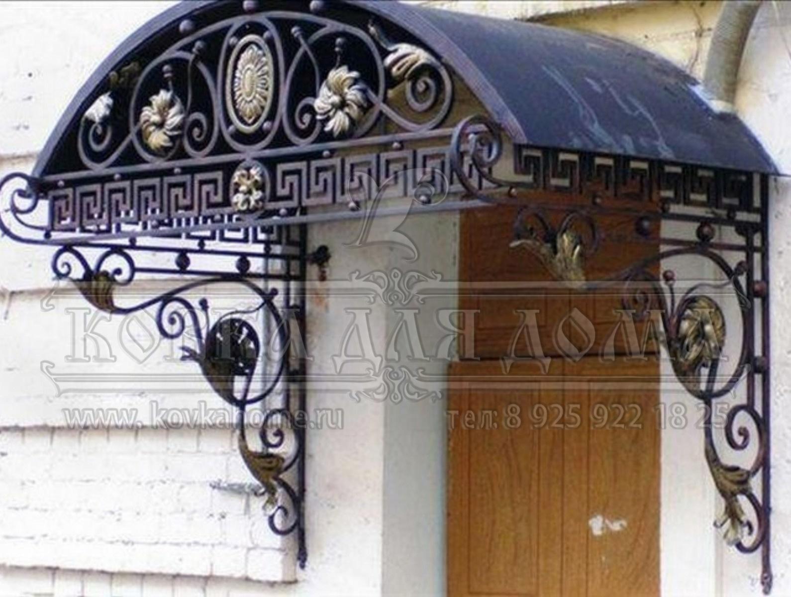 Пример козырек над дверью с коваными элементами №16 из нашего каталога кованых козырьков